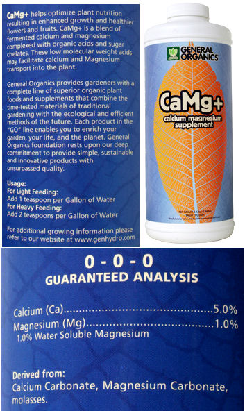 CaMg+ Calcium Magnesium Supplement 1 Quart: HY