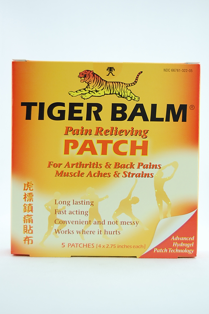 Tiger Balm Pain Relieving Patch 5 patches (4