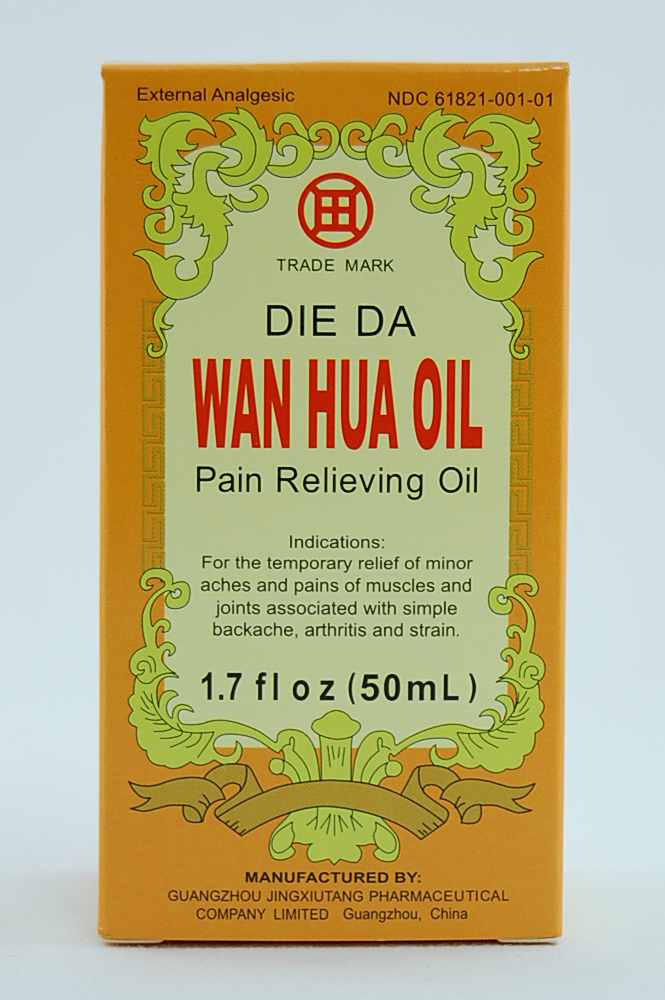 Wan Hua Pain Relieving Oil - Large 50 ml / 1.7 oz: TC