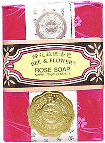 Rose Traditional Chinese Bar Soap with Vegetable Base 3 oz: K