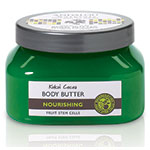 Andalou Naturals Body Care Kukui Cocoa Body Butter 8 fl oz: K