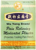 Pain Reducing Medicated Plaster 10/3.9x11'' sheets: V (Special Order)
