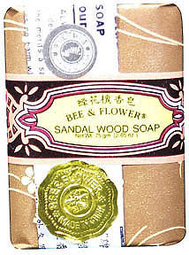 Sandalwood Traditional Chinese Bar Soap with Vegetable Base 3 oz: K