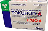 Tokuhon Pain Relieving Plasters 40/2.5x1.65'' plasters/box: V (Special Order)