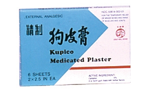 Kupico Medicated Plaster 6/2x2.55'' sheets/box: V (Special Order)