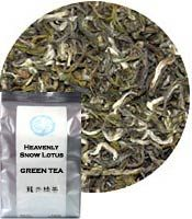 Heavenly Snow Lotus Green Tea (Lu Cha) 1 lb: V (Special Order)