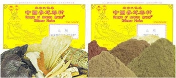Ginseng Root, Red - App. 24/Catty (Panax Ginseng Root; Ren Shen - Kirin) Whole: 1 lb: V (Special Order)